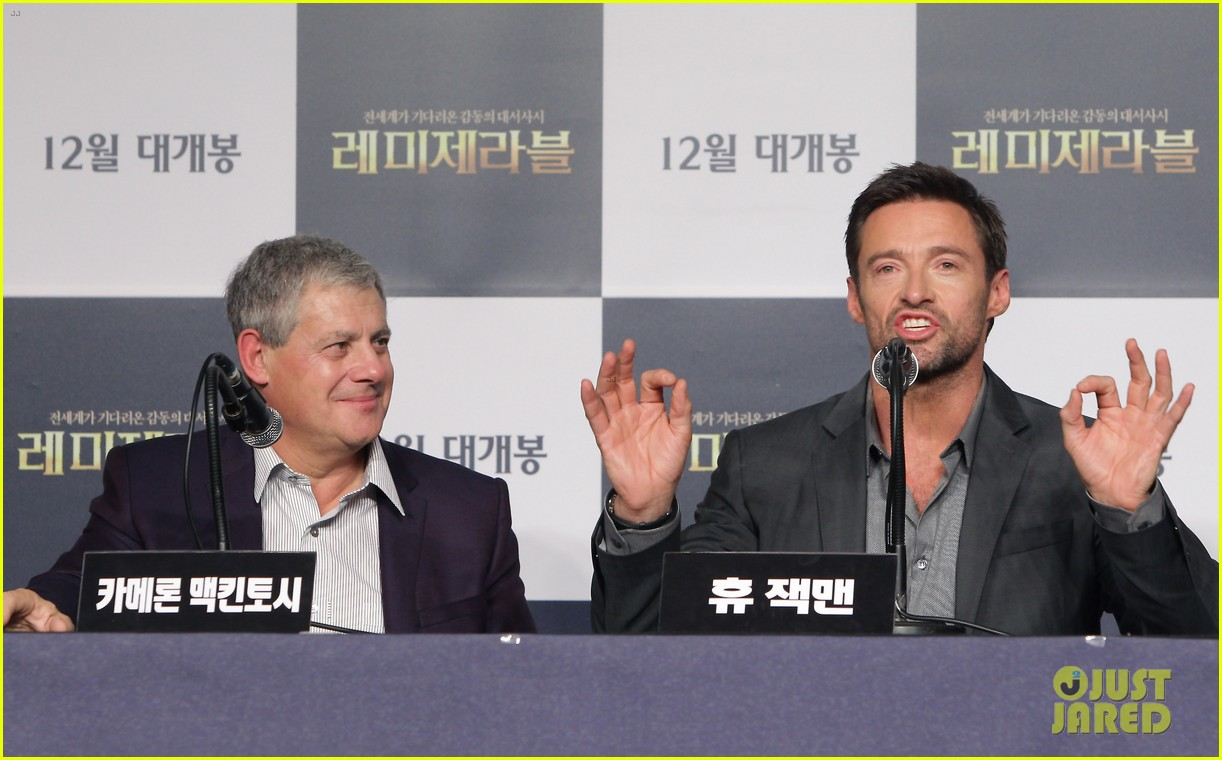 hugh jackman les miserables south korea premiere 08