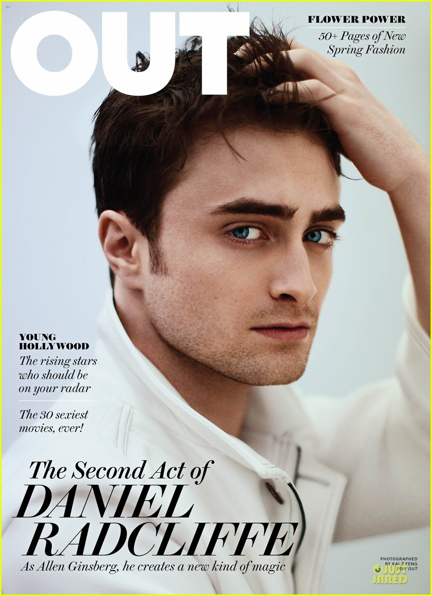 daniel radcliffe covers out magazine march 2013 052811703
