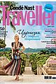 maria sharapova covers conde nast traveller russia 05