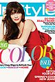 zooey deschanel covers instyle april 2013 01