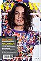 avan jogia covers glow magazine may 2013 01