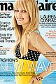 lauren conrad covers marie claire july 2013 01