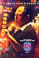 ryan gosing only god forgives character poster  01