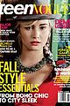 demi lovato covers teen vogue november 2013 05
