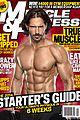 joe manganiello gives inside look at his shirtless gym workout photos 05