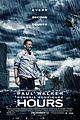 paul walkers upcoming film hours stills trailer watch now 04