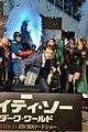 chris hemsworth thor the dark world tokyo premiere 02