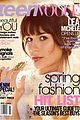 lea michele covers teen vogue magazine march 2014 05