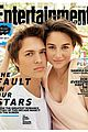 shailene woodley ansel elgort fault in our stars ew cover 01