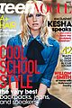 kesha covers teen vogue august 2014 01