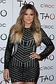 khloe kardashian french montana first red carpet 12