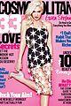 gwen stefani covers cosmopolitan march 2015 01