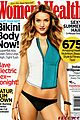 womens health no more bikini covers 05