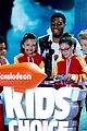 game shakers kel mitchell kca 19