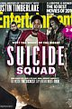 suicide squad ew covers 03