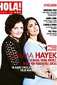 salma hayek hola magazine 04