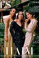haim es magazine cover 02