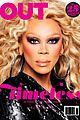 rupaul out cover 2