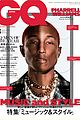 pharrell williams sports red hair on gq japan cover 03