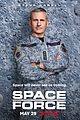space force trailer 10