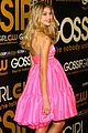 gossip girl cast at the 2007 premiere 24
