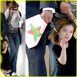 Suri Cruise is a Star