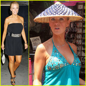 Kate Gosselin: Donald Trump & Chinatown!