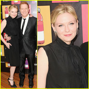 Kirsten Dunst: Art of Elysium Paradis Party!