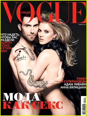 Adam Levine &#038; Anne V: Nude on 'Vogue Russia' Cover
