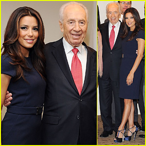 Eva Longoria: Shimon Peres Latino & Jewish Leaders Meeting!