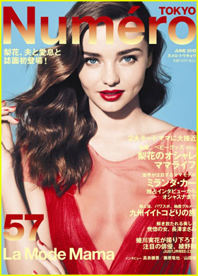 Miranda Kerr's Secret Talent: Singing!