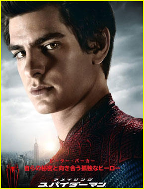 Andrew Garfield: 'Spider-Man' Japanese Posters!
