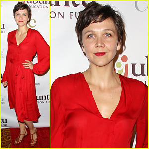 Maggie Gyllenhaal: Ubuntu Education Fund New York Gala!