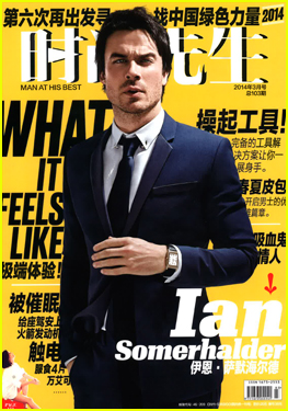 Ian Somerhalder Sings Smokey Robinson Classic in 'Esquire China' Behind t