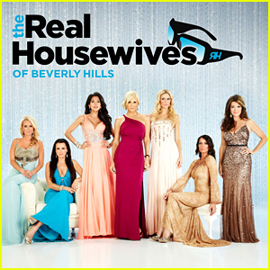 Which Real Housewife Has Entered Re