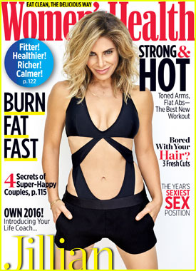 Trainer Jillian Michaels Isn't a Big Fan of Gym Selfies