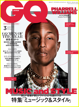 Pharrell Williams Sports Red Hair on 'GQ Japan' Cover